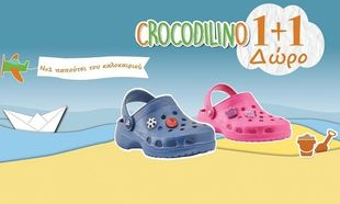 CROCODILINO-Just for Kids
